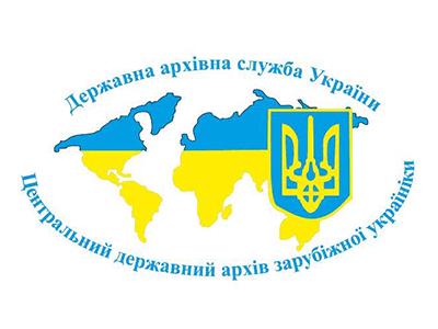 http://tsdazu.gov.ua/index.php?lang=uk-UA