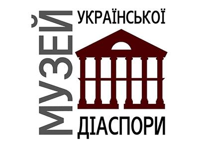 http://www.kyivhistorymuseum.org/uk/filiyi-muzeyu/muzey-diaspori